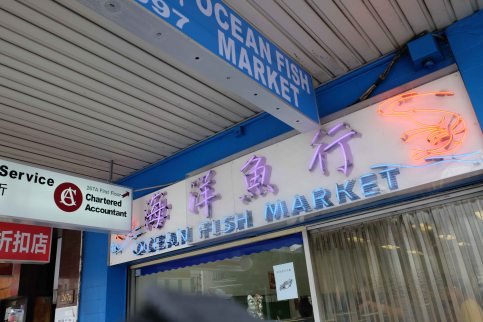 fish market signage